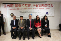 Evento de intercambio de experincias de aprendizaje en Taiwan