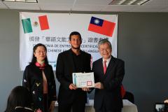 Ceremonia de entrega certificación TOCFL