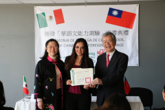 Ceremonia de Entrega de Certificados TOCFL 2015